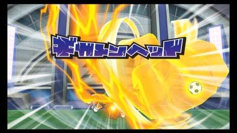 Inazuma Eleven GO Strikers 2013 - Gigaton Head ( ギガトンヘッド )