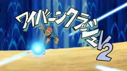 Inazuma Eleven Wyvern Crash VS Mugen The Hand