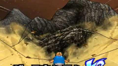 Inazuma eleven 3 The Ogre The mountain V3