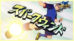 Spark Wind (Inazuma Japan) Trueno Vendaval Inazuma Eleven - Orion no Kokuin