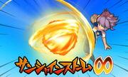Sunshine Force Infinite Galaxy game