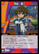 129px-Shinichi (Dark Emperors) in TCG