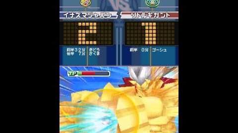 Inazuma eleven challenge to the world X blast VS God catch