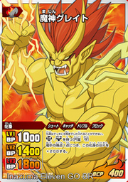 Majin Great in TCG