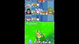 Inazuma Eleven 3 Iron Wall HD