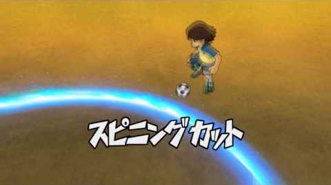 Inazuma Eleven GO Strikers 2013 - Spinning Cut ( スピニングカット )