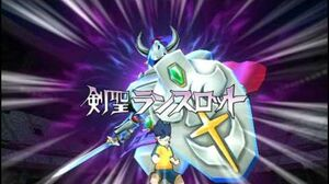 Inazuma Eleven Go Strikers 2013 Tsurugi Kyousuke Lost Angel