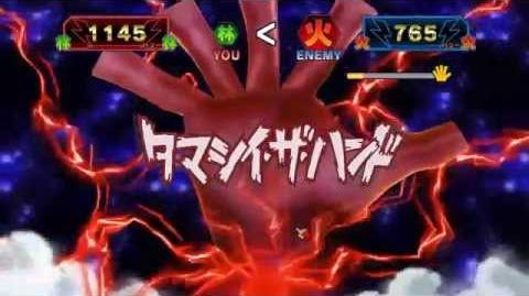 (イナズマイレブンオンン)Inazuma Eleven 3 Online Tamashii The hand(タマシイ・ザ・ハンド)