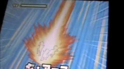 Inazuma eleven The Earth