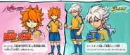 Taiyou and Hakuryuu as exclusive charas in the CS game