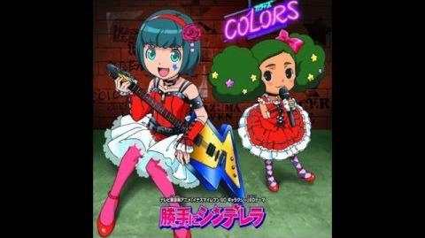 Inazuma Eleven Go Galaxy - Katte ni Cinderella 勝手にシンデレラ Full Ver.-0