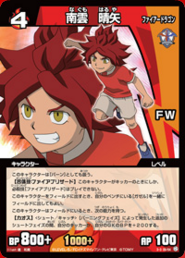 Claude TCG (Fire Dragon)