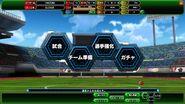 Inazuma Eleven Online 2
