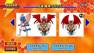 Majin Pegasus's designs from the Galaxy preorder DVD