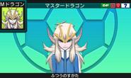 Human Master Dragon