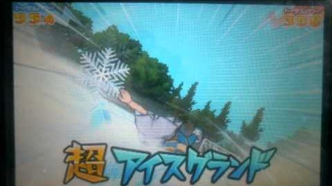 Inazuma Eleven GO 2 Chrono Stone Ice Ground