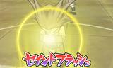 Saint Flash 3