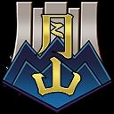 Logo de Mers Lunaires