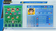 Inakuni Raimon's game formation
