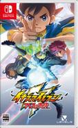 Inazuma Eleven Ares no Tenbin Switch Cover
