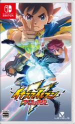 Inazuma Eleven Ares no Tenbin Switch Cover