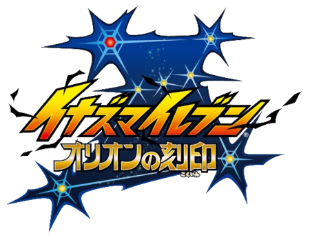 Orion no Kokuin Logo