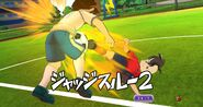 Durchbrecher II Inazuma Eleven Online