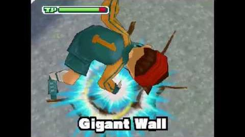 Gigant Wall Gigant Wall ( ギガントウォール ) Barriera Gigante