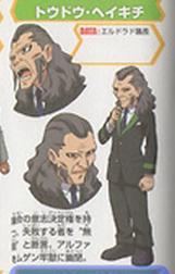 Heikichi dans les magazines
