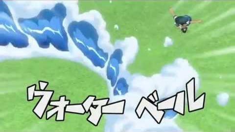 Inazuma Eleven - Water Veil