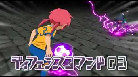 Inazuma Eleven GO Chrono Stone - Ordre De Défense 03 (Bobine Rlectrique)