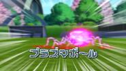 Plasma Ball Wii