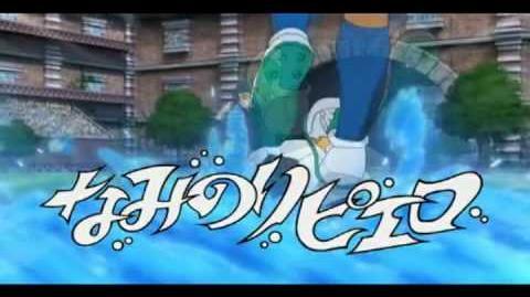 Inazuma Eleven Go Naminori Piero (なみのリピエロ)