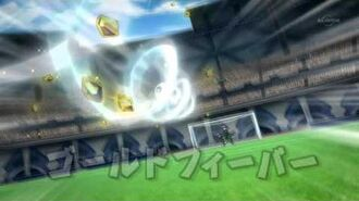 Inazuma Eleven Go Galaxy Gold Fever