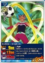 Rujiku mixi max (TCG)