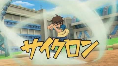 Inazuma Eleven (イナズマイレブン) - Cyclone サイクロン