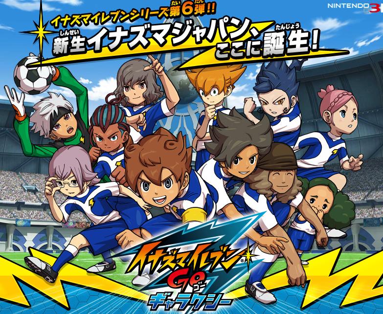 Download game inazuma eleven go 3ds