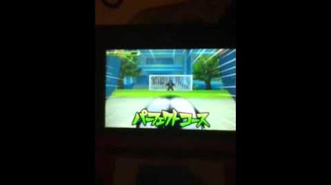 Inazuma Eleven GO Shine - Perfect Course (featuring Megane