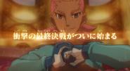 Senguuji Yamato 3DS game