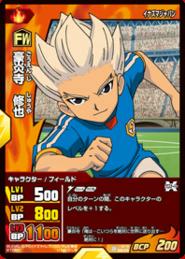 GouenjiCard1