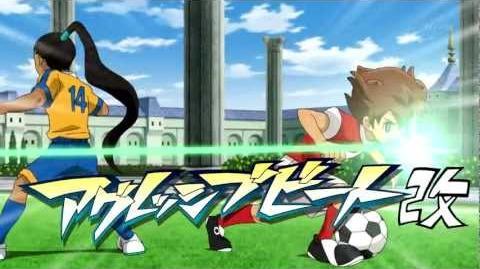 Inazuma Eleven GO Chrono Stone Aggressive Beat Kai (アグレッシブビート 改) HD-0