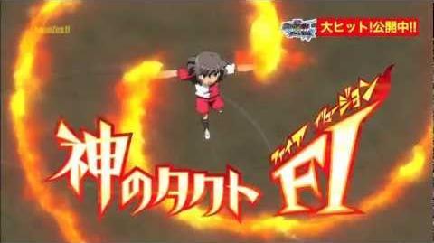 Inazuma Eleven GO vs Danball Senki W - Kami no Takuto FI (Fire Illusion) 神のタクトFI HD