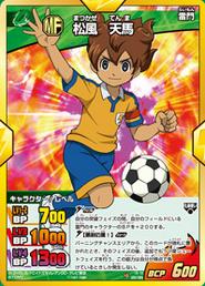 MatsukazeCard10