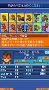 Training Menu in Inazuma Dash