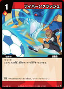 Wyvern Crash in the TCG