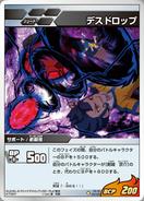 IGS-03-028