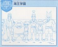 Kaiou Team Reserves Concept Design GO
