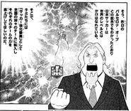 IE Reloaded (manga) - Denjirou