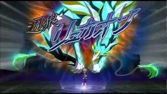 Inazuma Eleven GO Chrono Stone - Jinrou Lycaon