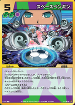 Space Penguin in TCG